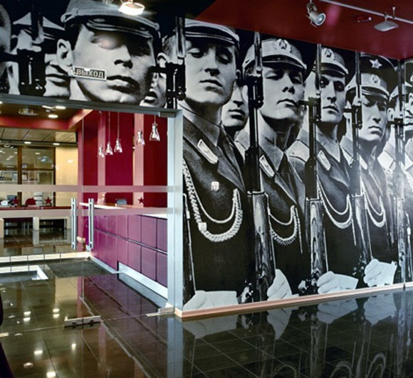 Unique Wall Painting