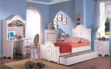 <b>Inspiring Teenage Girls Bedroom Ideas for Parents</b>