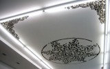 <b>Pop False Ceiling Design for Drawing Room</b>