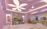<b>Italian False Ceiling Designs and Furniture</b>