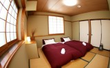 <b>Modern Japanese Interior Design for Bedroom</b>